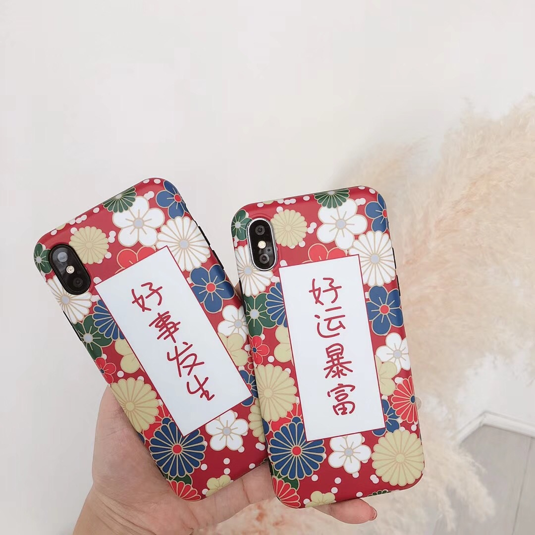 Creative text iphoneX female good luck apple 7plus mobile phone shell 6s rich 8 couple models protective sleeve 7 male