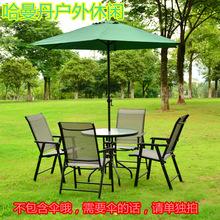 廠家直銷戶外折疊椅現貨供應花園特斯林網布酒店陽台組合折疊桌椅