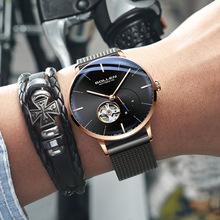 SOLLEN梭伦手表男士机械表日本机械机芯表全自动镂空防水潮流手表