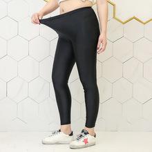2020春季女装新款大码高腰九分裤胖MM薄款光泽裤锦纶弹力打底裤女