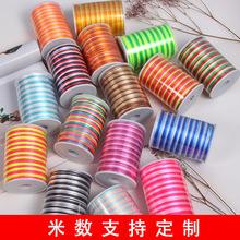 5号中国结线韩国丝DIY手工编织绳批发4号5号6号7号线七彩线100米