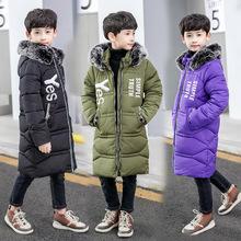 童装男童棉衣2019新款冬装儿童中长款棉服男孩冬季棉袄外套中大童