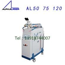 德国ALPHA阿尔法AL120 AL150 AL200高精密高性能实用型激光焊机