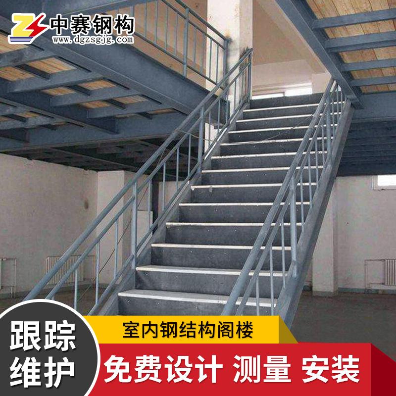 搭建室内钢结构阁楼钢结构公司阁楼货架设计重量型仓库隔层安装