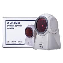 得力14884扫码枪一维码自动感应商超酒店药店物流餐饮激光扫描器