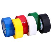彩色封箱胶带4.5cm宽  彩色胶纸 快递打包带 彩色胶带厂家4525