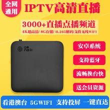 移动魔百和CM201-1 全网通安卓家用网络机顶盒高清电视盒子