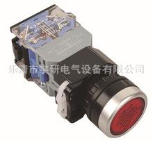 一佳按钮开关 YJ139-LA38-11DNZS 带灯自锁按钮