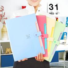 文件夹厂家 定制创意多层A4 文件夹文件袋 风琴包公事包
