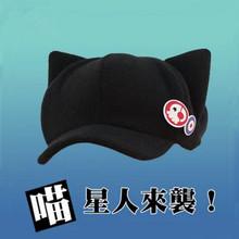 EVA女帽子 Q明日香猫耳帽 徽章卖萌可爱 新世纪福音战士动