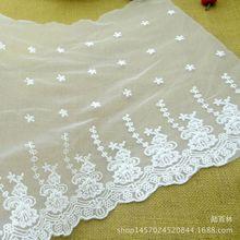 窗帘服装辅料花边 蕾丝刺绣花边一条15码 服装家纺配饰DIY辅料