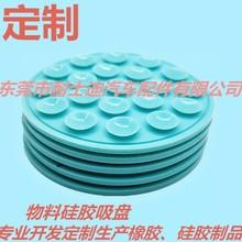 工廠直銷硅橡膠制品 定制手機硅膠吸盤 手機皮套吸盤 可來樣定制