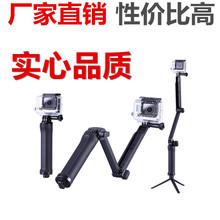 GoPro配件 三向调节臂 小蚁 山狗 三向支架 三折臂自拍杆3-way