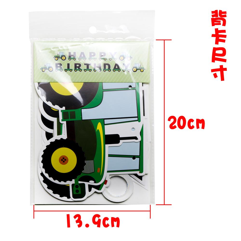 绿色拖拉机背卡尺寸.jpg