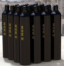 厂家直销 现货供应 液氮 液态氮气99.999%  工业用氮气 高纯氮