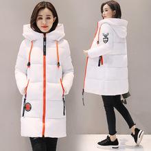 2020冬季韩版棉服女式棉衣中长款学生修身显瘦加厚连帽外套百搭