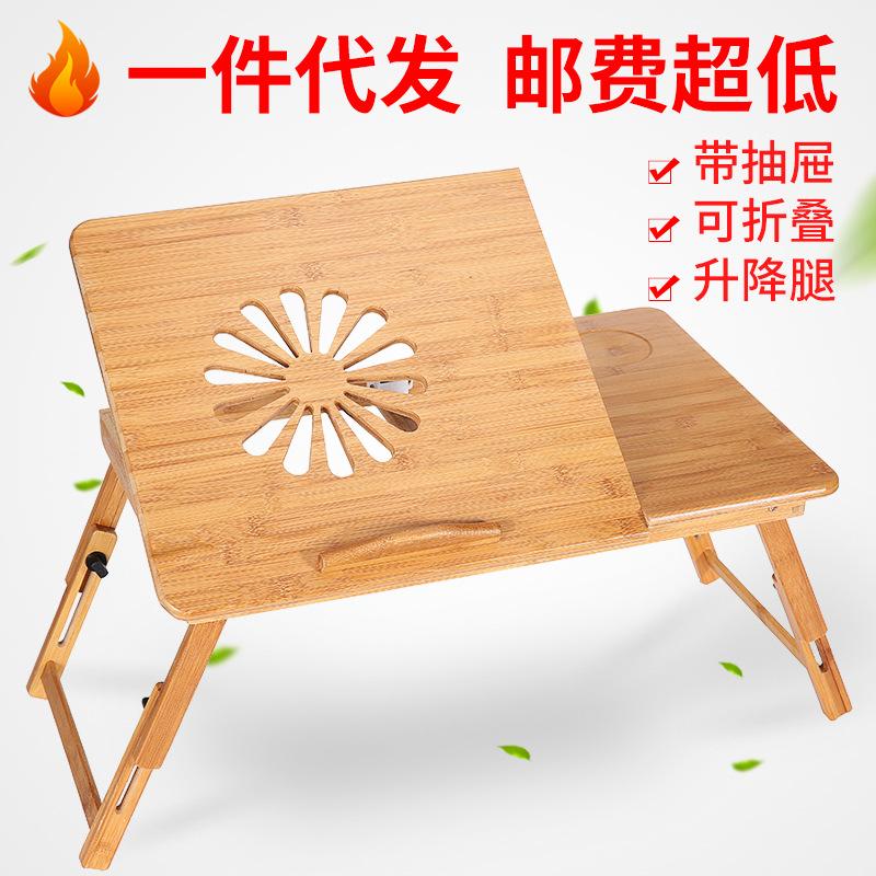 笔记本电脑桌床上桌折叠楠竹桌子简易小书桌家用散热风扇炕桌餐桌