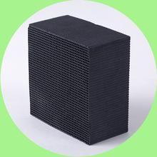 工廠廢氣處理凈化柜 吸附柜 噴漆房吸附100*100*50mm 蜂窩活性炭