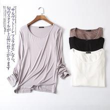 莫代尔女士长袖T恤 夏季韩版薄款大码宽松圆领打底衫 一件代发