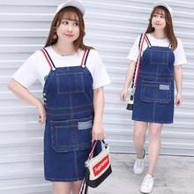 Direct supply to fat sister plus fertilizer XL women's summer new denim strap skirt N004