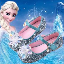 Cô bé lọ lem giày kim cương trẻ em giày phẳng gân mềm công chúa giày sinh viên giày pha lê giày đậu Giày công chúa
