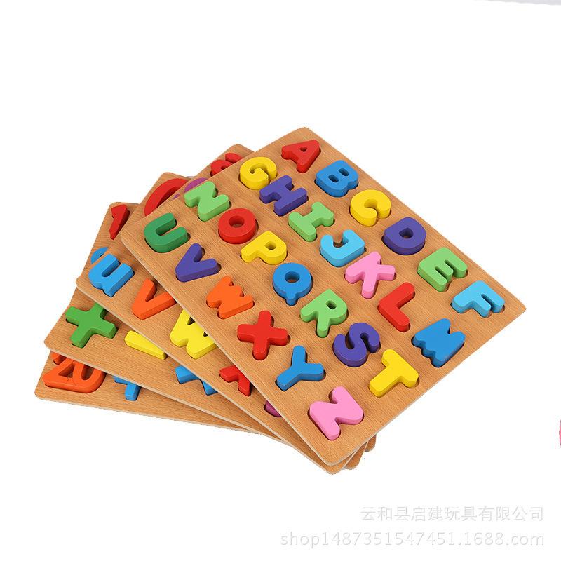 厂家批发 数字母手抓板拼图积木拼插玩具木质幼儿童益智早教教具