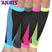 运动护小腿透气压力袜套套男女体育骑行跑步足球篮球登山护具用品