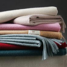 好质感cashmere羊绒围巾女2018秋冬新款纯色加厚保暖两用披肩