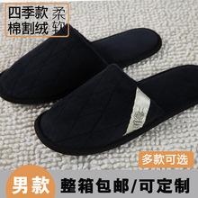 高档酒店宾馆用品一次性拖鞋居家航空珊瑚绒定制slipper毛毡旅行