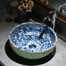 衛生間陶瓷洗臉盆浴室藝術面盆臺上盆深海雕刻綠荷洗手盆家用