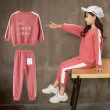 童裝2018韓版秋裝兒童套裝 新款女童長袖文字印花兩件套批發