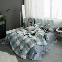 全棉簡約日系水洗棉四件套純棉條紋格子被套1.5米床單床笠款代發