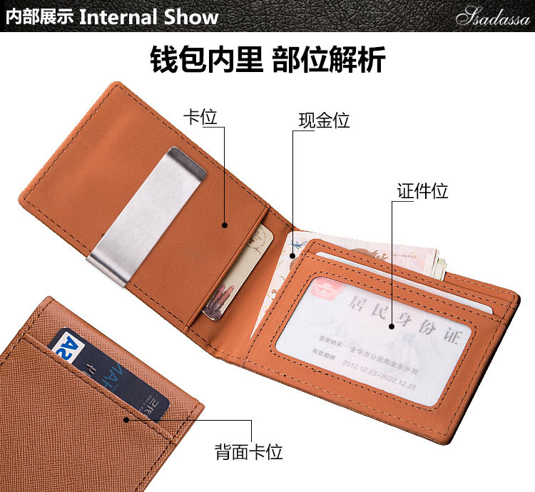 PU leather metal wallet NHBN285917