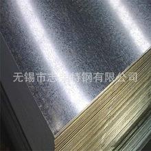 镀锌板密度 镀锌板的价格 镀锌板重量 镀锌铁皮 镀锌钢板1.0mm
