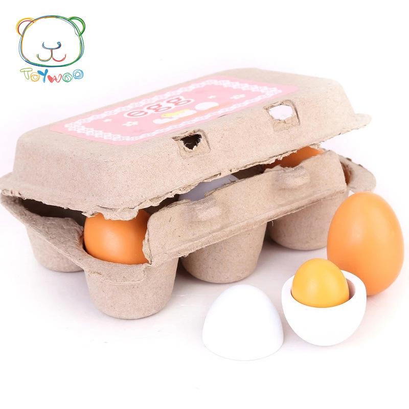 儿童6只木制仿真鸡蛋组套装复活节diy玩具木质过家家游戏早教egg