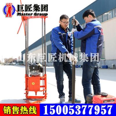 巨匠供应QZ-2B型汽油轻便钻机小型民用高效率勘探取样钻机热销