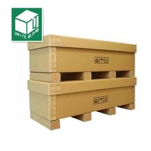 优力特高强重型瓦楞纸箱 易碎产品包装纸箱 重型纸箱厂家 定做