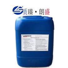 进口品质T-12催化剂 25KG包装 网购有优惠 支持货到付款