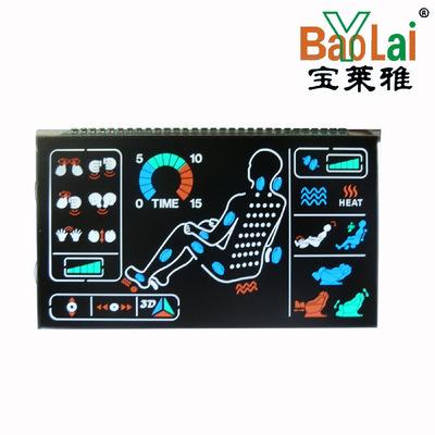 lcd黑底彩屏批发 按摩仪器液晶屏|按摩椅控制板|LCD液晶模块通用