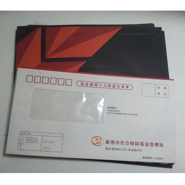厂家直销 定制企业信笺 信纸 印刷 快递信封 广州印刷