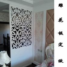 高密度板PVC客厅镂空玄关隔断通花板花格吊顶木雕花屏风厂家直销