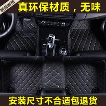 长安 CS15 cs35 cs55 cs75 cs95 CX20睿骋CX30专用全包围汽车脚垫