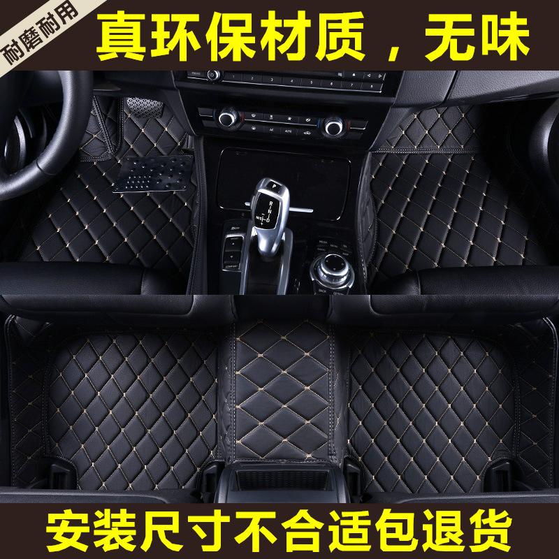 豐田rav4新卡羅拉新威馳銳志花冠凱美瑞雷凌 專用 全包圍汽車腳墊