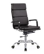 高背皮椅 铁电镀 五金椅 包包椅 转椅 可升降办公椅工字会议椅