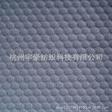 婴儿面料提花空气层夹丝空气层针织布料空气棉睡衣面料可定制