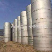 厂家直销石油液体二氧化碳不锈钢储罐 二手工业液化气储罐特价