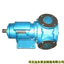供应NYP保温高粘度泵,沥青输送泵,环氧树脂输送泵(图)