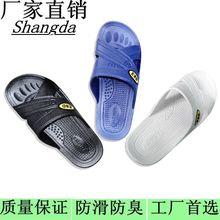 黄标 ESD防静电拖鞋 防静电PVC拖鞋 防静电SPU拖鞋洁净无尘拖鞋