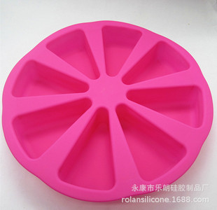 195g silicone 8 points DIY cake tool silicone cake mold 8-hole orange-shaped pizza pan