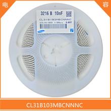 贴片电容 1206 10NF X7R 50V 20% 103M 长方形陶瓷滤波电容